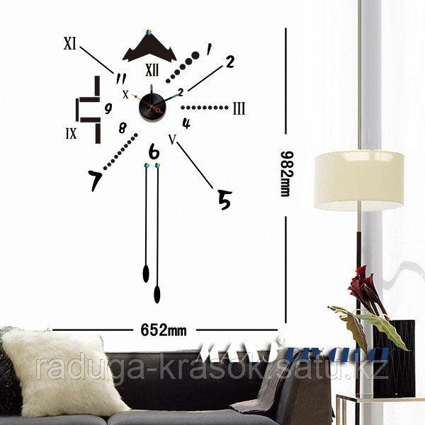 Часы-стикеры 65х98 см