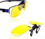 Антибликовые очки для вождения Night View Clip Ons, фото 4