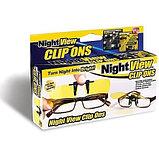 Антибликовые очки для вождения Night View Clip Ons, фото 3