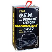 Моторное масло MANNOL O.E.M. for Peugeot Citroen 5W30 A5/B5/C2 7703 4L