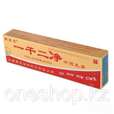 Китайский крем Иганержинг от псориаза