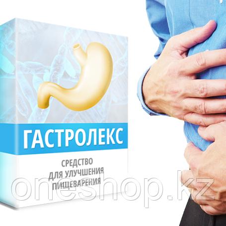Напиток Гастролекс (Gastrolex) для улучшения работы ЖКТ
