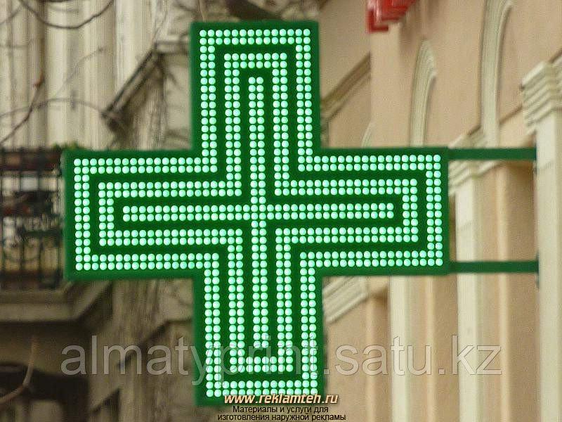 Светодиодные аптечные кресты - фото 4