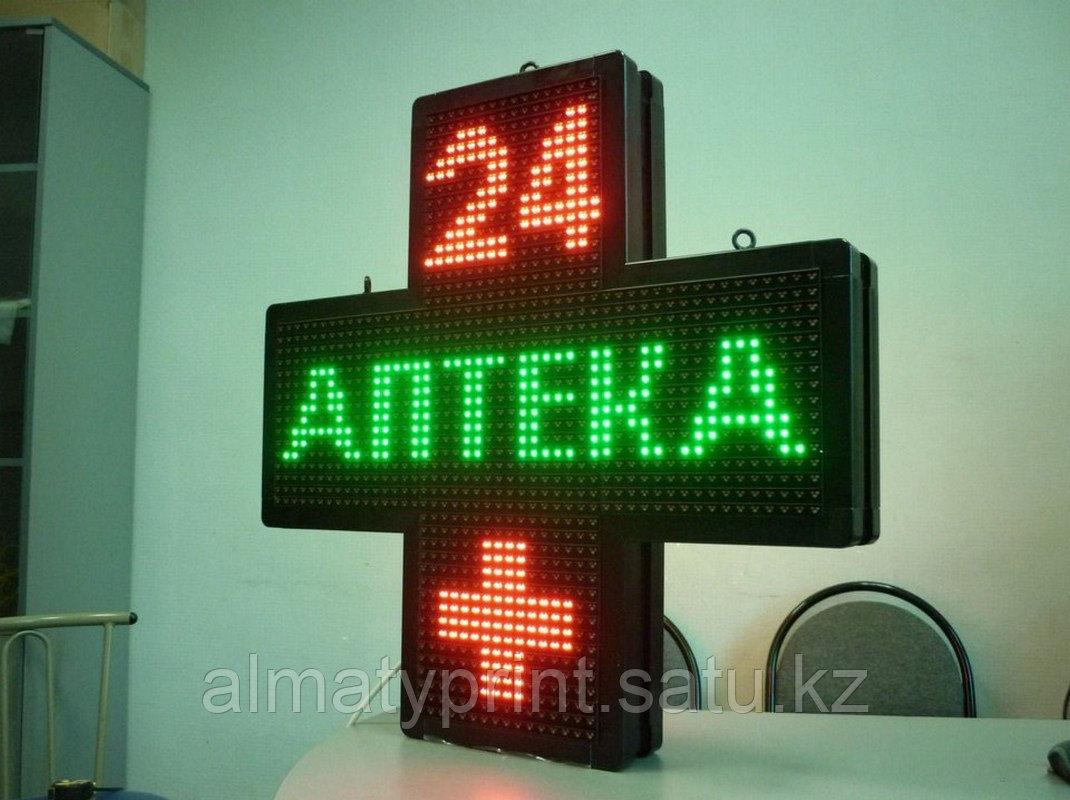 Светодиодные аптечные кресты - фото 7