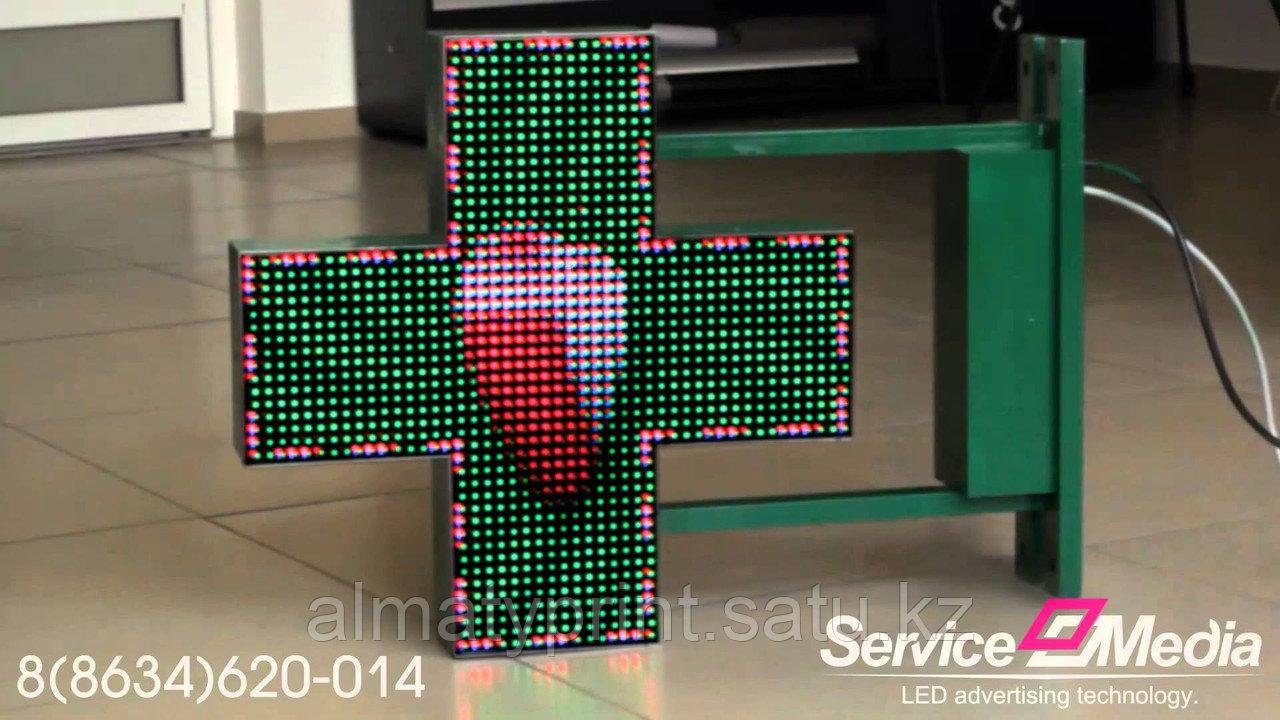 Светодиодные аптечные кресты - фото 8