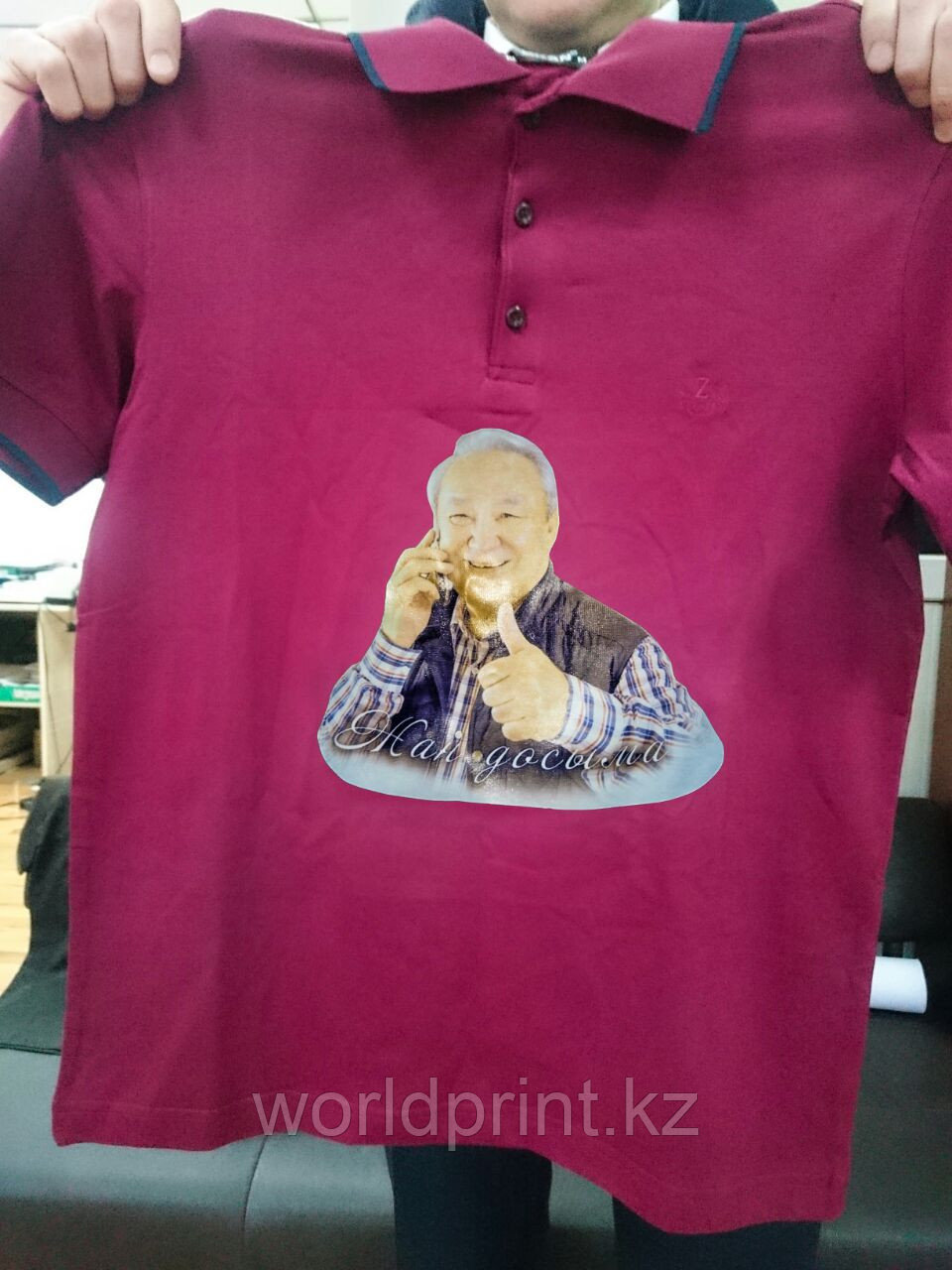 Нанесение фото на цветную футболку