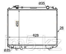 Радиатор MAZDA B2300/B3000/B4000 98-