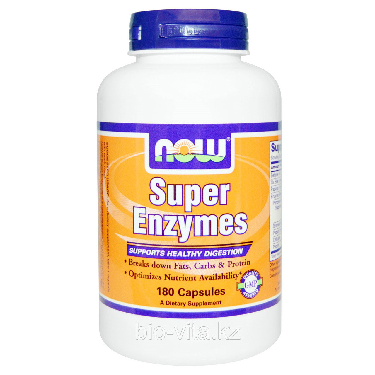 Супер ферменты.Содержат животный фермент панкреатин.  Now Foods, Super Enzymes, 180 Capsules