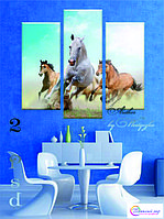 Триптих Астана, фото 1