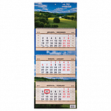 Карманный календарь, фото 2