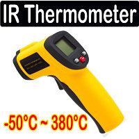 Пирометр, бесконтактный термометр GM380