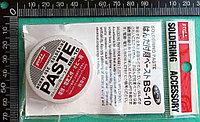 BS-10 (GOOT_Китай), жир паяльный на вазелине (активный)