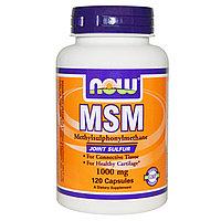 MSM, (Сера)Methylsulphonylmethane, 1000 mg, 120 Capsules  Now Foods, фото 1