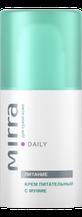 MIRRA Крем питательный для сухой кожи с мумие (диспенсер, 30 мл)