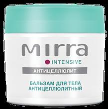 MIRRA Бальзам антицеллюлитный для тела с донником и конским каштаном (банка)