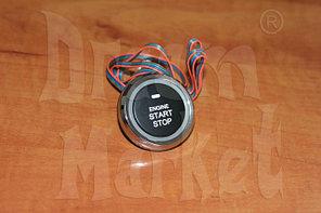 Система запуска двигателя Push Start DM-1181