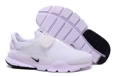 Летние кроссовки Nike Sock Dart белые ( 40-44 )