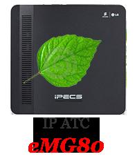IP АТС eMG80. Зеленые технологии