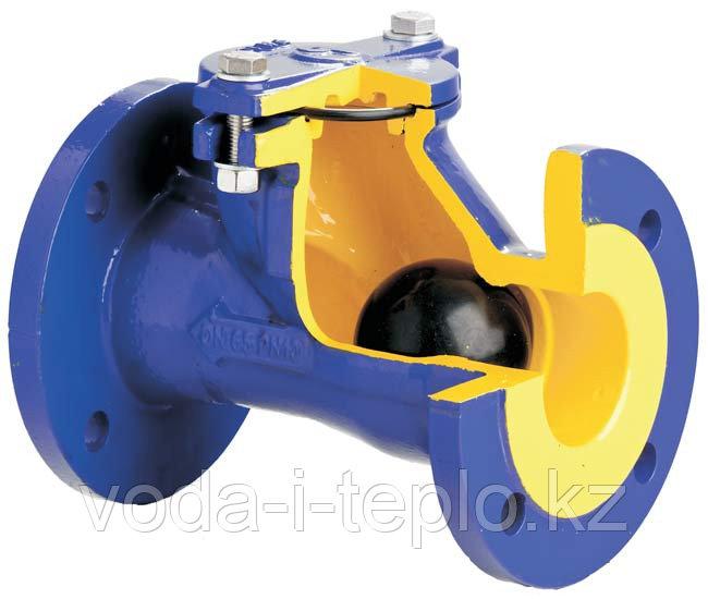 Обратный клапан шаровый ф65