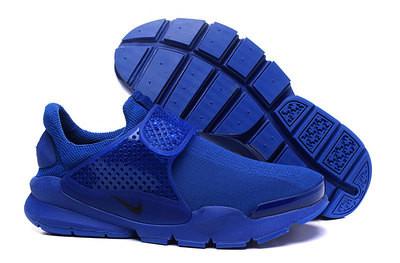 Летние кроссовки Nike Sock Dart синие ( 40-44 )