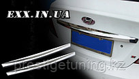 Хром накладка на планку багажника Хендай Акцент (Солярис)/Hyundai Accent (Solaris)