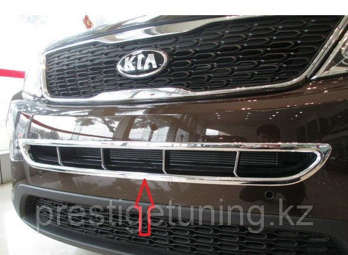 Хром крышка на переднию нижнюю решетку Kia Sorento 2013+