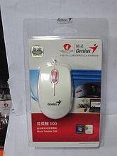 Мышка компьютерная  Genius micro travell 300 USB, Алматы