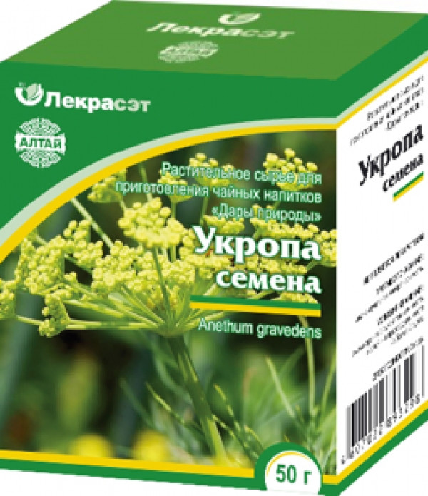 Укроп, семена, 50гр