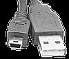 Кабель USB 2.0 тип A male - Мini USB тип В  для HDD,  0.7м, USB2.0 , серый.