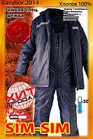 Спецодежда куртки