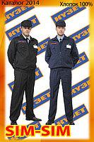 Кузет охрана