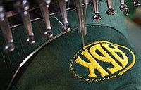 Нанесение логотипа Вышивка