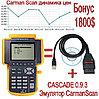 CarmanScan - Сканер дилерского уровня из простого адаптера с чипом FTDI FT232RL