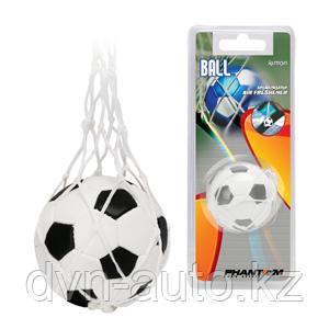 Ароматизатор Ball ваниль PHANTOM PH3201,3203,3204