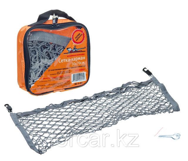 Сетка карман 30х70 см (2 пластиковых крючка, 2 крючка-самореза)