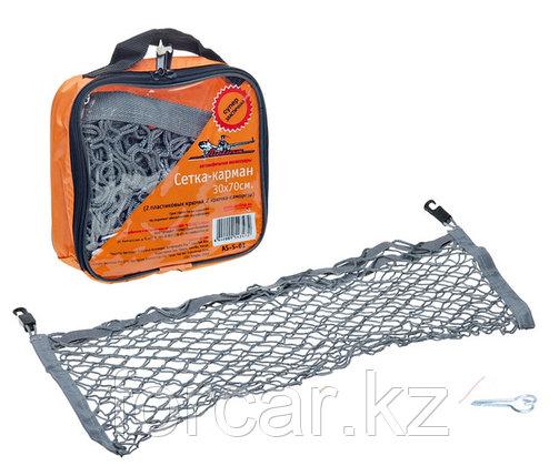 Сетка карман 30х70 см (2 пластиковых крючка, 2 крючка-самореза), фото 2