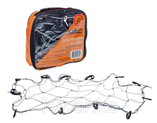 Сетка багажная 90х130 см (12 пластиковых крючков)