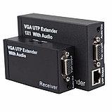 Усилитель сигнала VGA+audio кабелем CAT5/6 до 300м EXTENDER, фото 2
