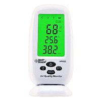 AR830 Анализатор качества воздуха на содержание пыли