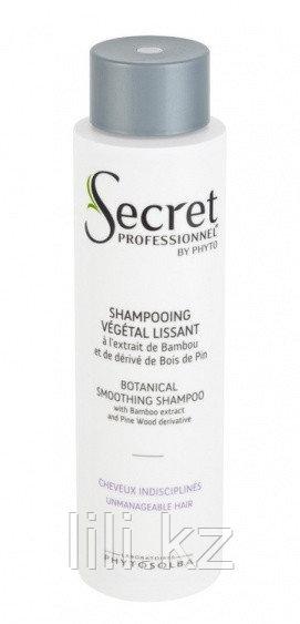 Шампунь для всех типов волос с экстрактом мякоти бамбука Shampooing Vegetal Lissant 200 мл.