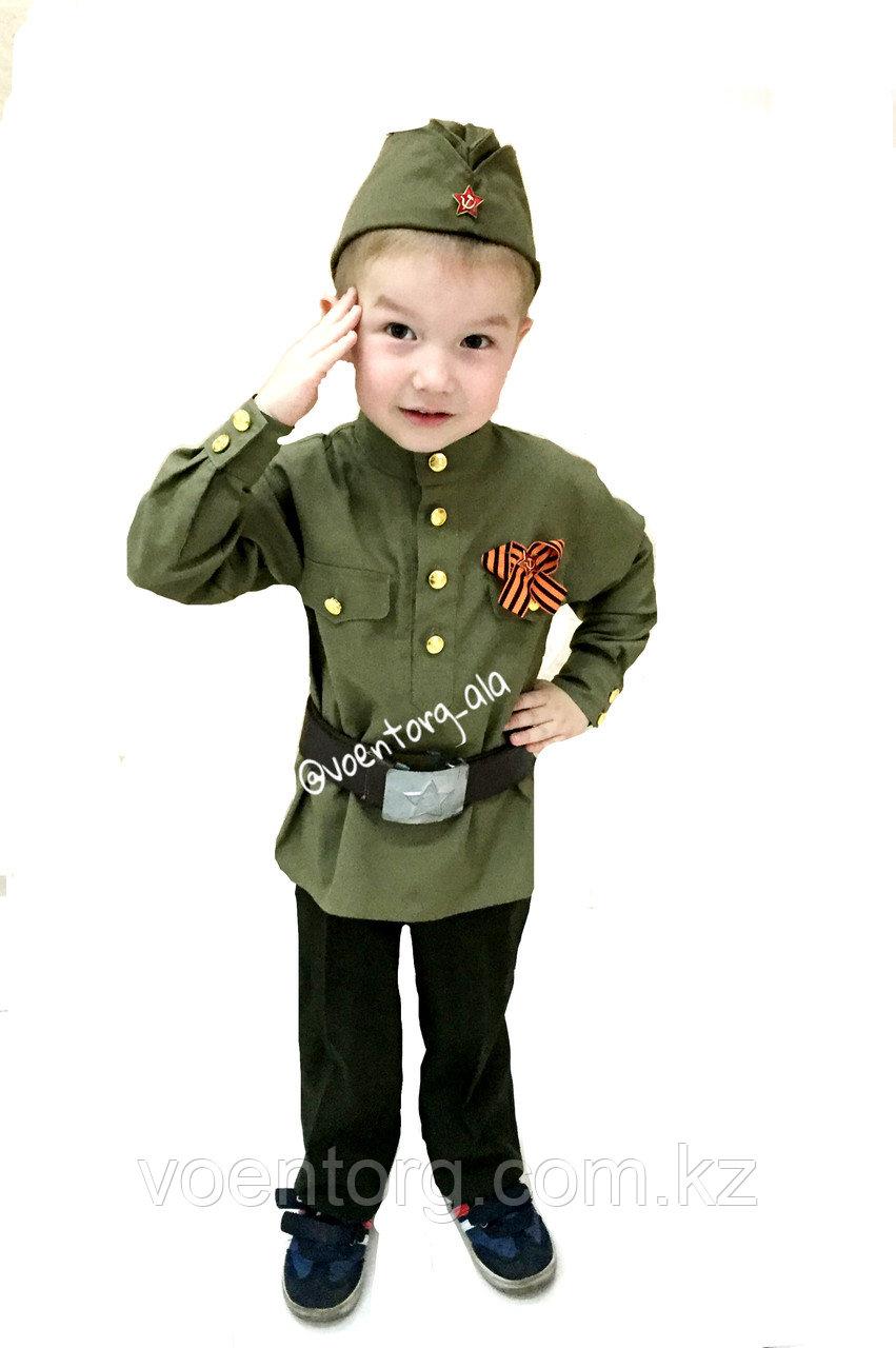 """Костюм детский """"Советский солдат"""""""
