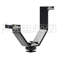 GreenBean V-bracket 02 фигурный кронштейн-держатель для одновременной установки микрофона, света и вспышки, фото 1
