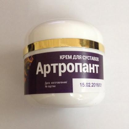 Крем Артропант для суставов - фото 1