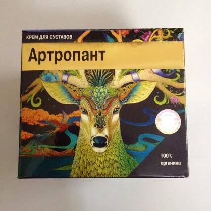 Крем Артропант для суставов - фото 5