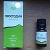 Препарат Простодин от простатита