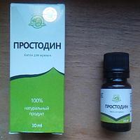 Препарат Простодин от простатита, фото 1
