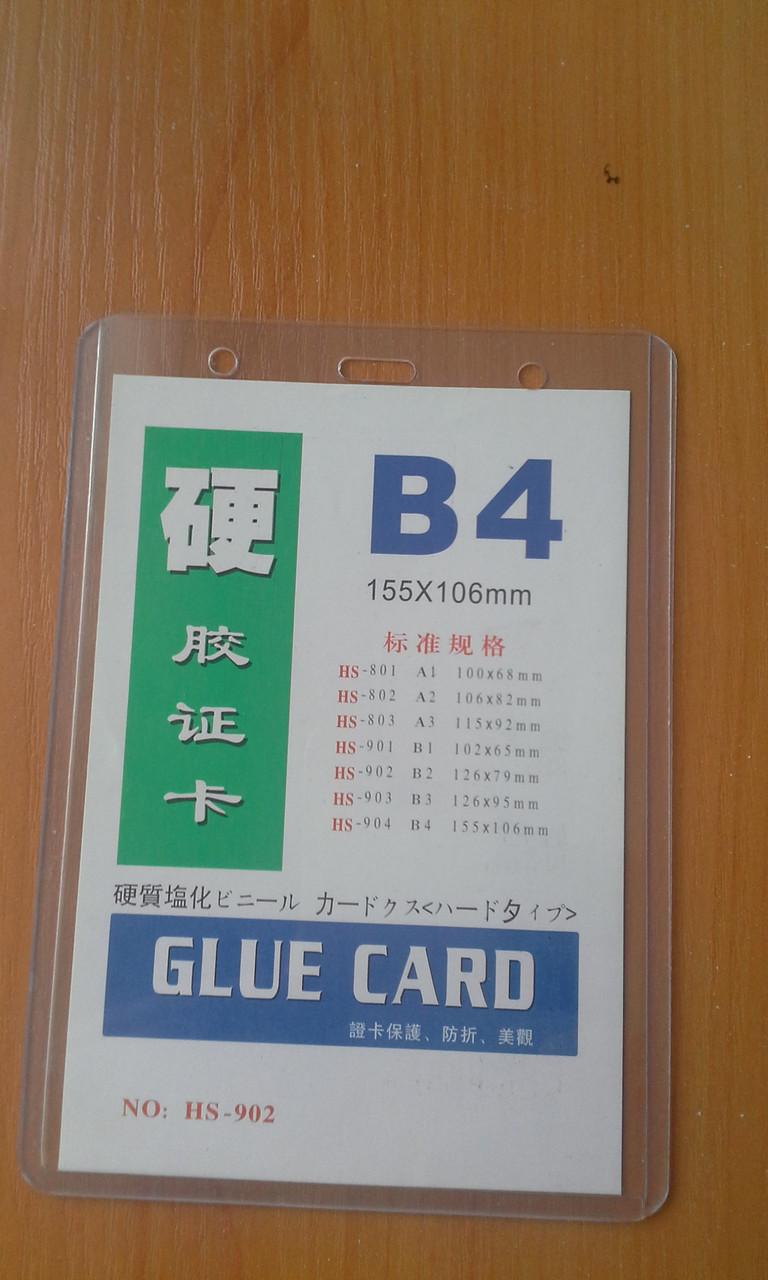 Бейдж 155*106 мм вертикальный