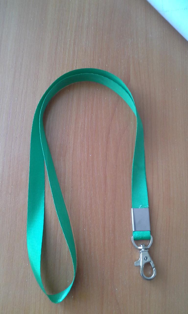 Ланъярд 15 мм зеленого цвета