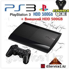 PlayStation 3 Super Slim (500 Gb) + Cobra-Ode + Внешний HDD 500GB + 10 игр в подарок