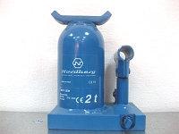 Домкрат гидравлический телескопический (бутылочный) MGT-2EM, 2 т